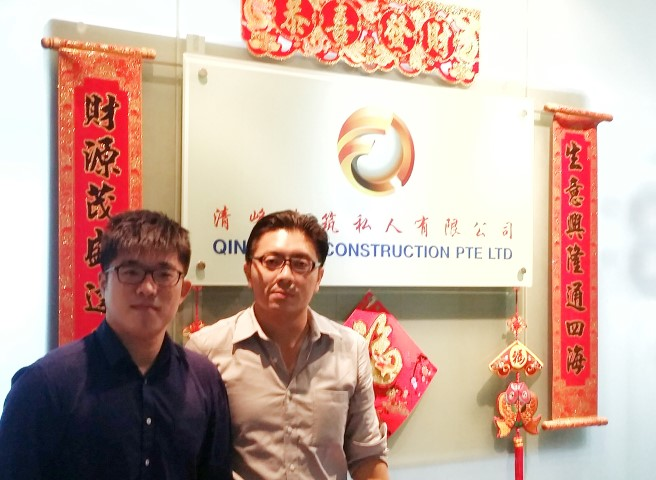 Software Presentation - Qing Feng Construction