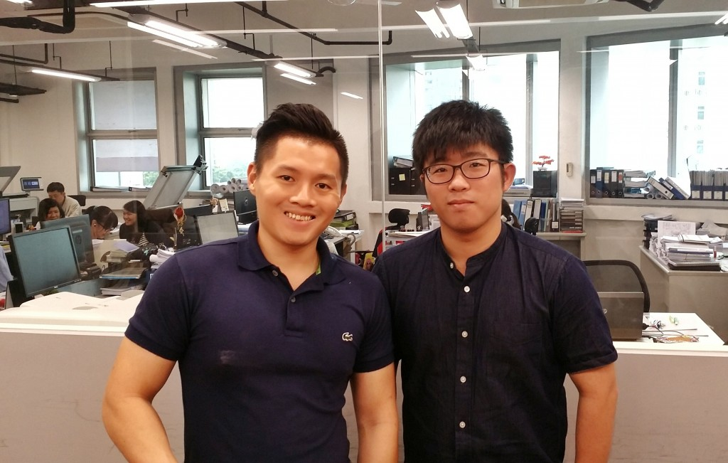 Software Presentation @ Shinryo Singapore Pte Ltd